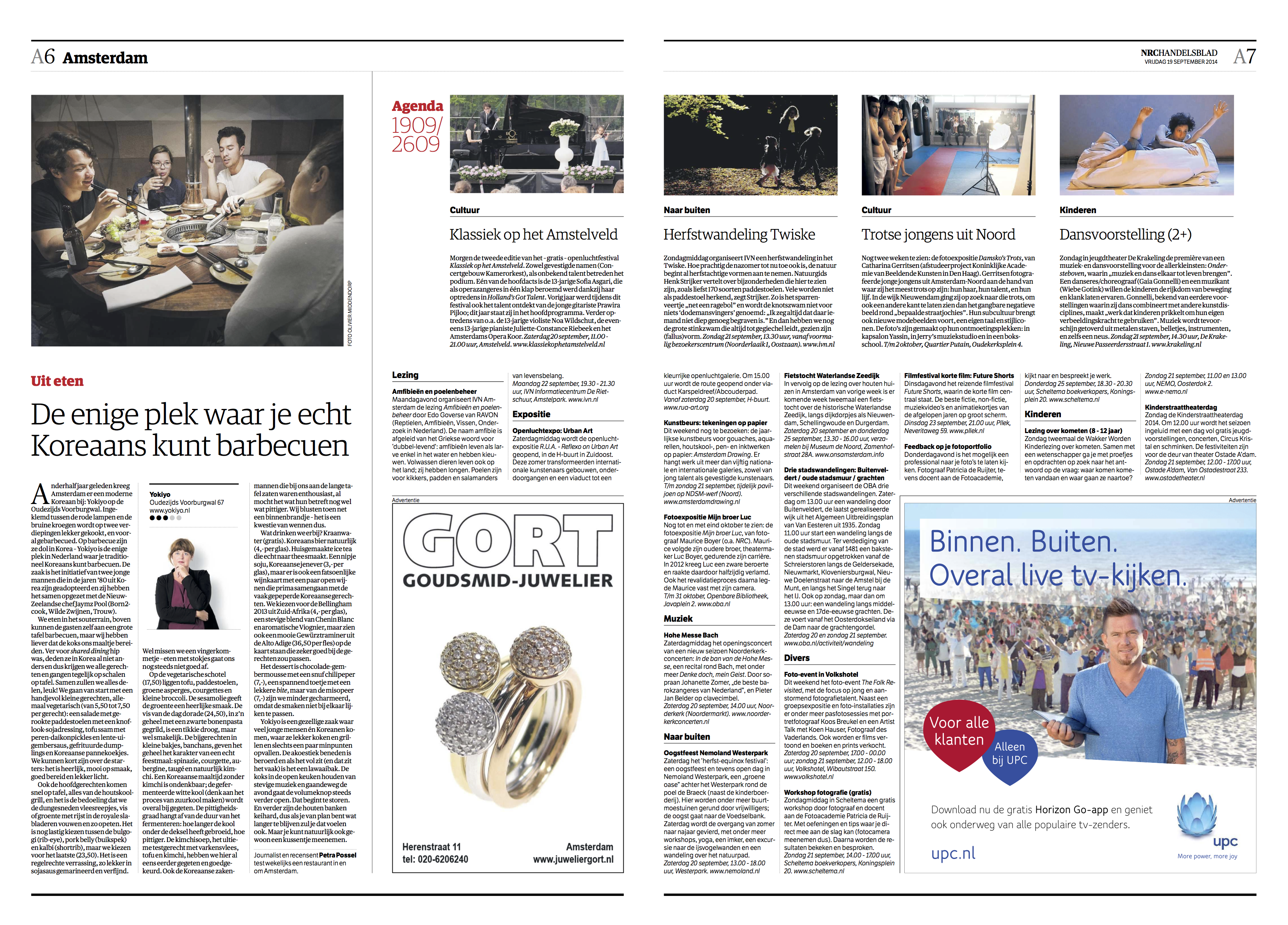 Ondersteboven in De Krakeling - NRC agenda Amsterdam - vr 19 september 2014